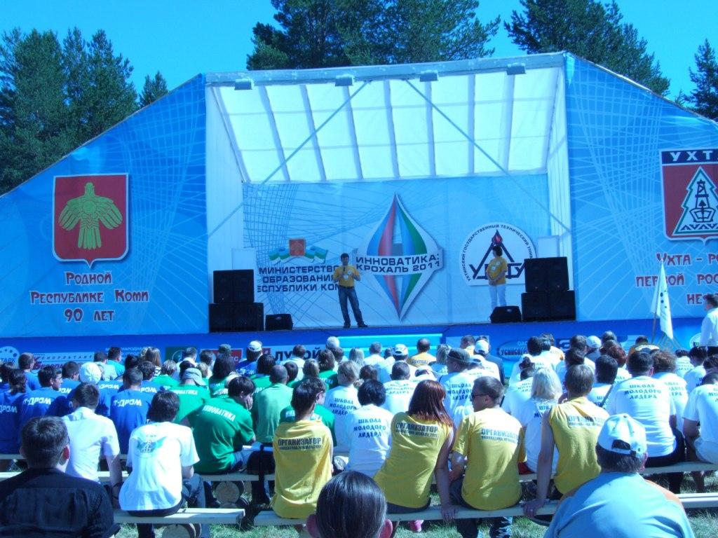 Инноватика: Крохаль 2011 - торжественное открытие форума