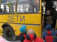 образец приказ на перевозку детей автобусом - фото 11