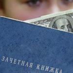 Взяточничество, взятки и мошенничество в образовательных учреждениях