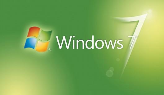 Ключи для windows 7 максимальная
